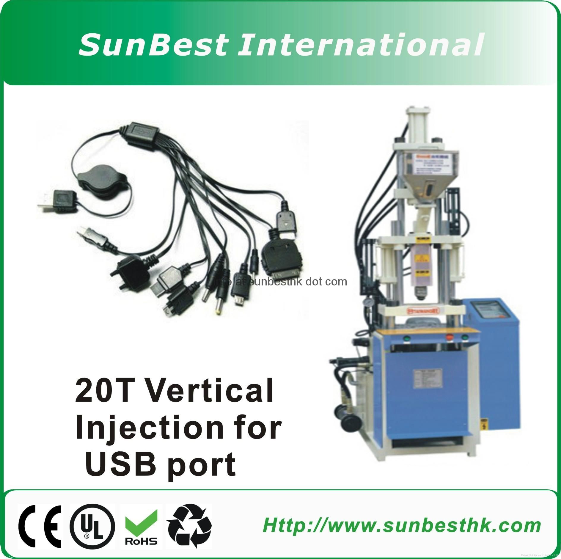 20T-Vertical-Injection-Machine-For-USB-Plug