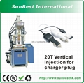 20T-Vertical-Injection-Machine-For-AC-Plug