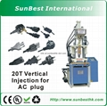 20T-Vertical-Injection-Machine-For-AC-Plug-Injection