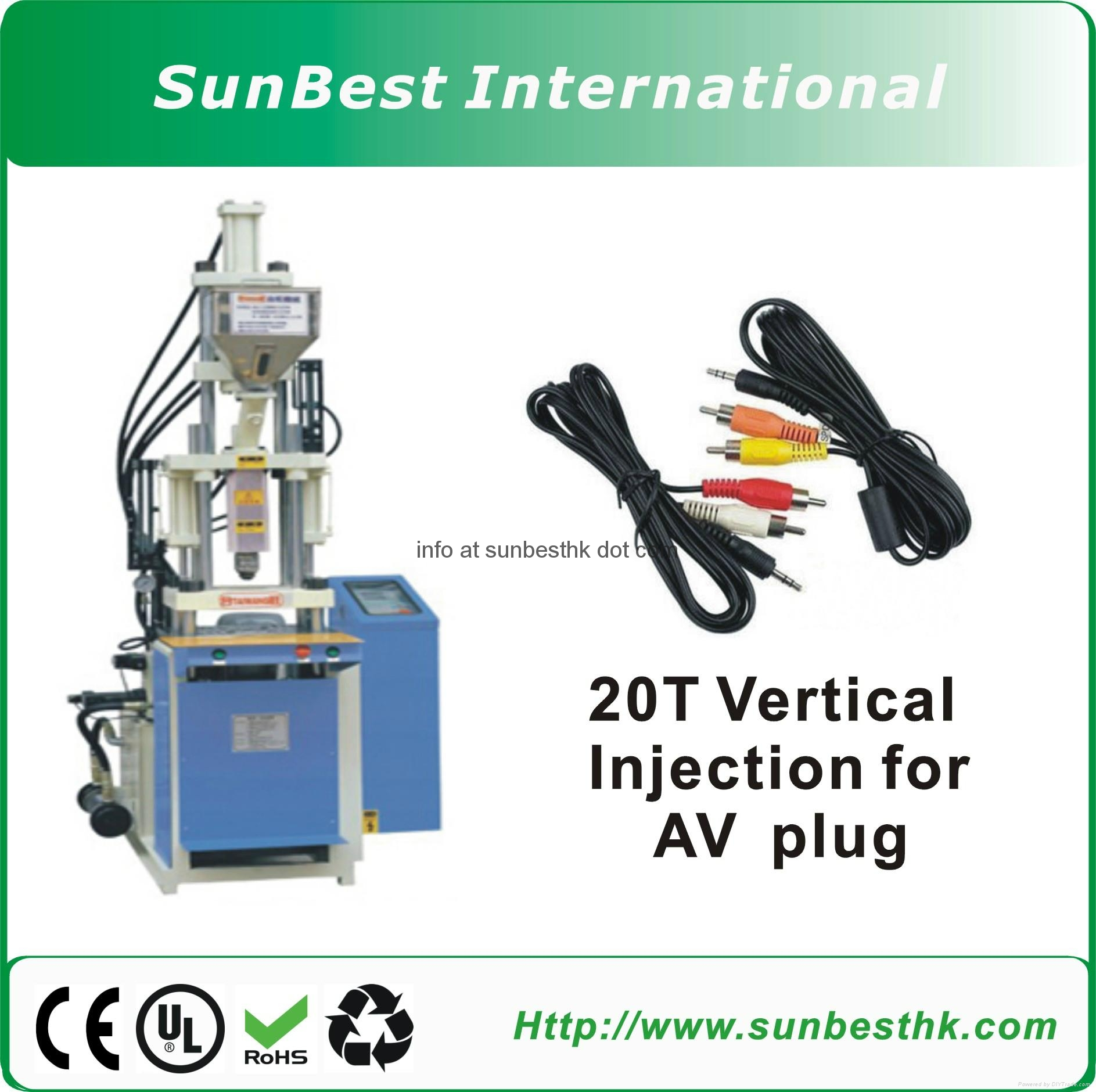20T-Vertical-Injection-Machine-For-AV-Plug-Injection