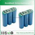 Protection-Circuit-Module-PCM-For-11.1V-3S-Li-ion-Li-Polymer-Battery-Packs
