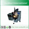 Laser Welding Machine For Aluminum