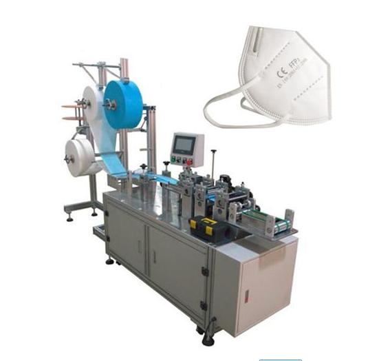 High Speed Ultrasonic Semi Automatic Dust N95 Mask Making Machine 1