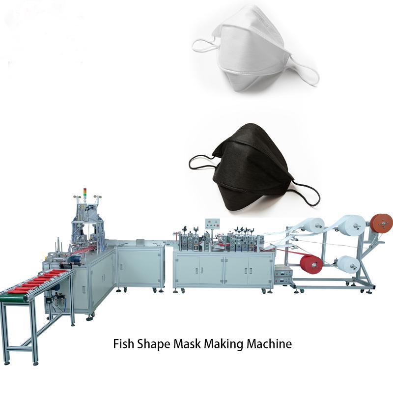 Fish Shape Medical Surgical N95 Mask Making Machine 1