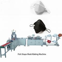 Fish Shape Medical Surgical N95 Mask Making Machine