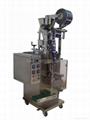 Automatic Granule Packaging Machine