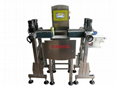 Check Weigher + Bottle Nipping Machine