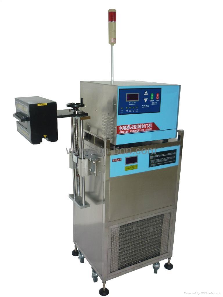 ELECTRO-INDUCTION SEALING MACHINE