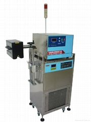 Aluminium Foil Sealing Machine