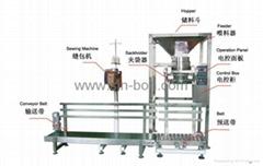 Semi-Automatic Powder Packaging Machine