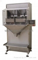 Semi-Automatic Granule Packaging Machine