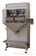 Semi-Automatic Granule Packaging Machine