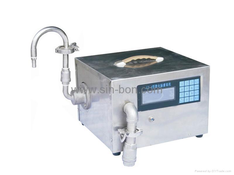 浓浆灌装机 1