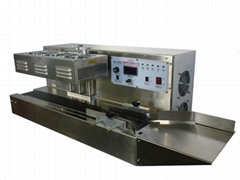 AUTOMATIC WIND-COOLING ELECTRO-MAGNETIC  INDUCTION SEALING MACHINE