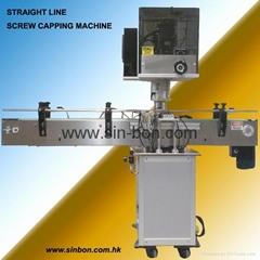 Straight Line Screw Capping Machine (Hot Product - 1*)