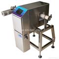 Liquid Metal Detector