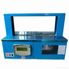 OPP膜、纸带束带机