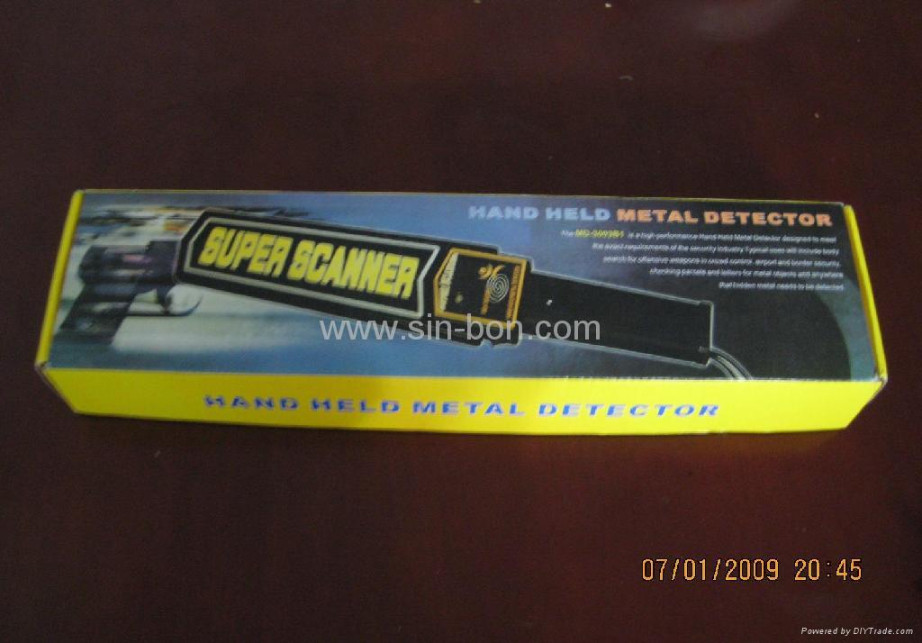 Handheld Metal Detector 5
