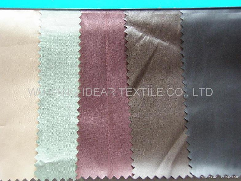 Nylon Polyester Fabric