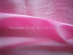 Ripstop Nylon Taffeta Fabric