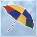 Polyester Umbrella Fabric