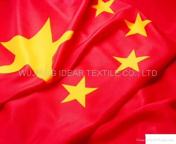 100% Polyester Flag Fabric