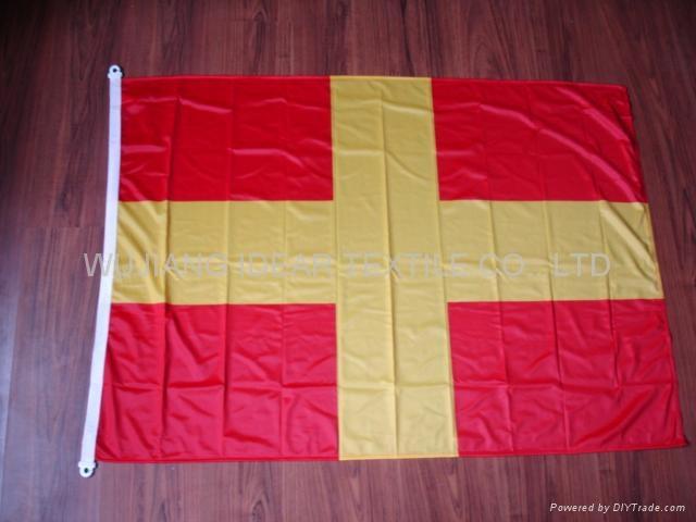 Spun Polyester Flag Fabric