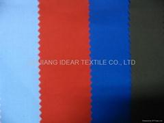 Nylon Fire Retardant Fabric