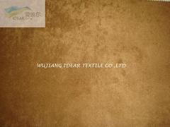 印花针织麂皮绒