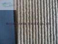 針織長毛絨復合布