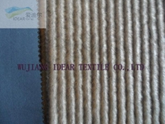 Plush Bonding With Knitt