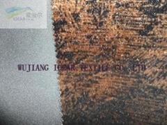 印花植绒复合针织布
