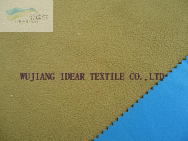 Polar Fleece Bonded Polyester Taffeta 1