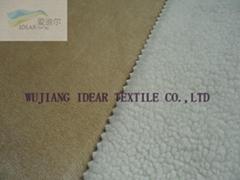 人造羊毛针织复合麂皮绒