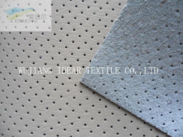 高質量合成穿孔PVC皮革 2