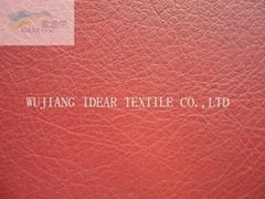 紅色高品質pu革