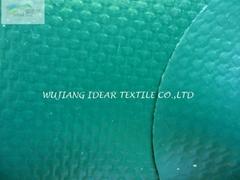 优质窗帘材料/涂层夹网布