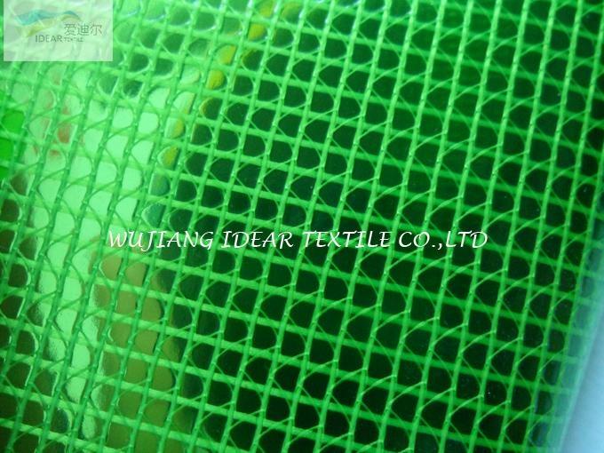 证件包网眼布/涂层PVC夹网布 1