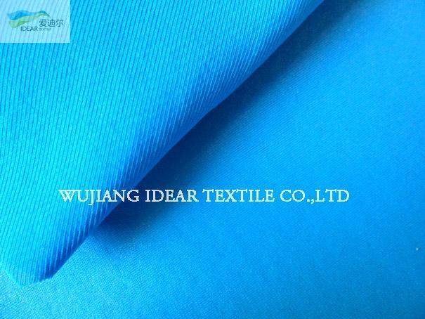 Full Dull Nylon Spandex Coated Fabric/breathability