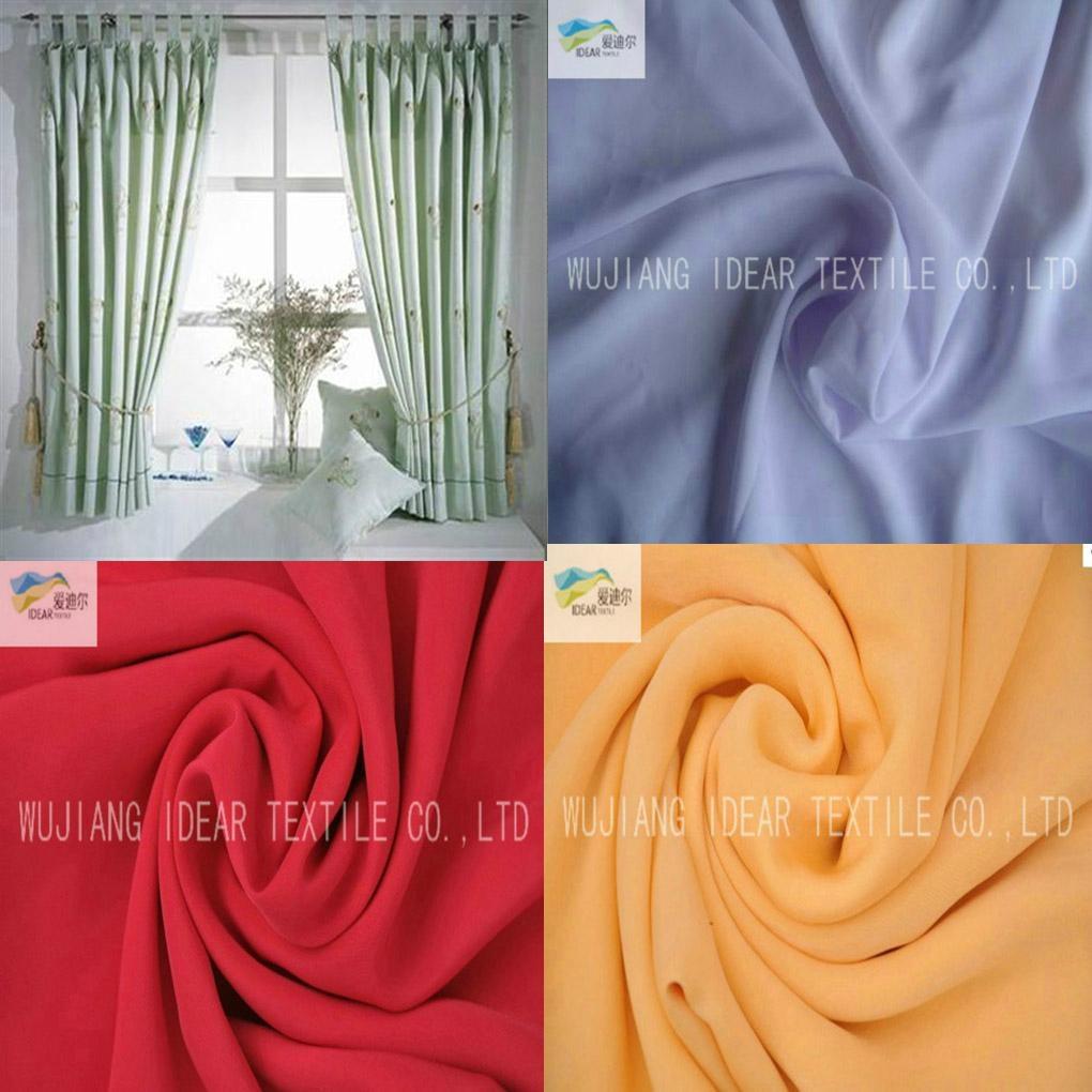 50D+50Dx75D 染色缎纹桃皮绒面料 家纺面料 1