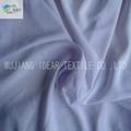 50D+50Dx75D 染色缎纹桃皮绒面料 家纺面料 4