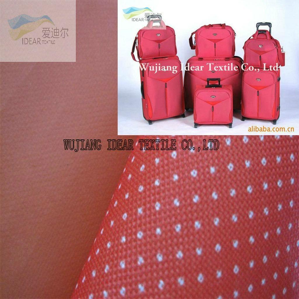 行李箱布 1