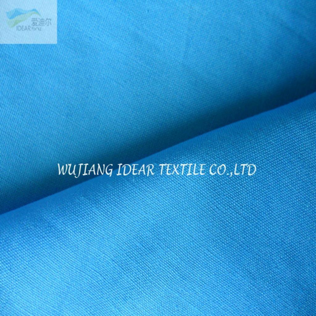 20s 100% Plain Cotton Fabric