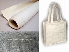 21s/2*21s/2 Cotton Canva