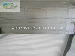 20S*20S Bleached Pure Cotton Fabric For Home Textile