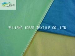 20S*16S斜纹纯棉布 家纺面料