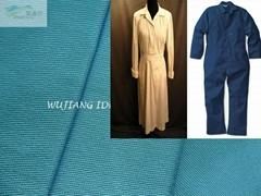 Elastic Cotton Canvas Fabric For Uniform Fabric