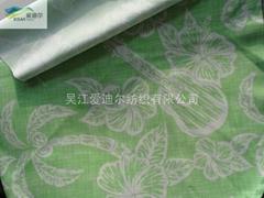 20D+26D*75D Printed Micro Polyester Plain Peach Skin Fabric For Shirt