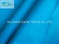 228T Polyester Taslon Fabric For