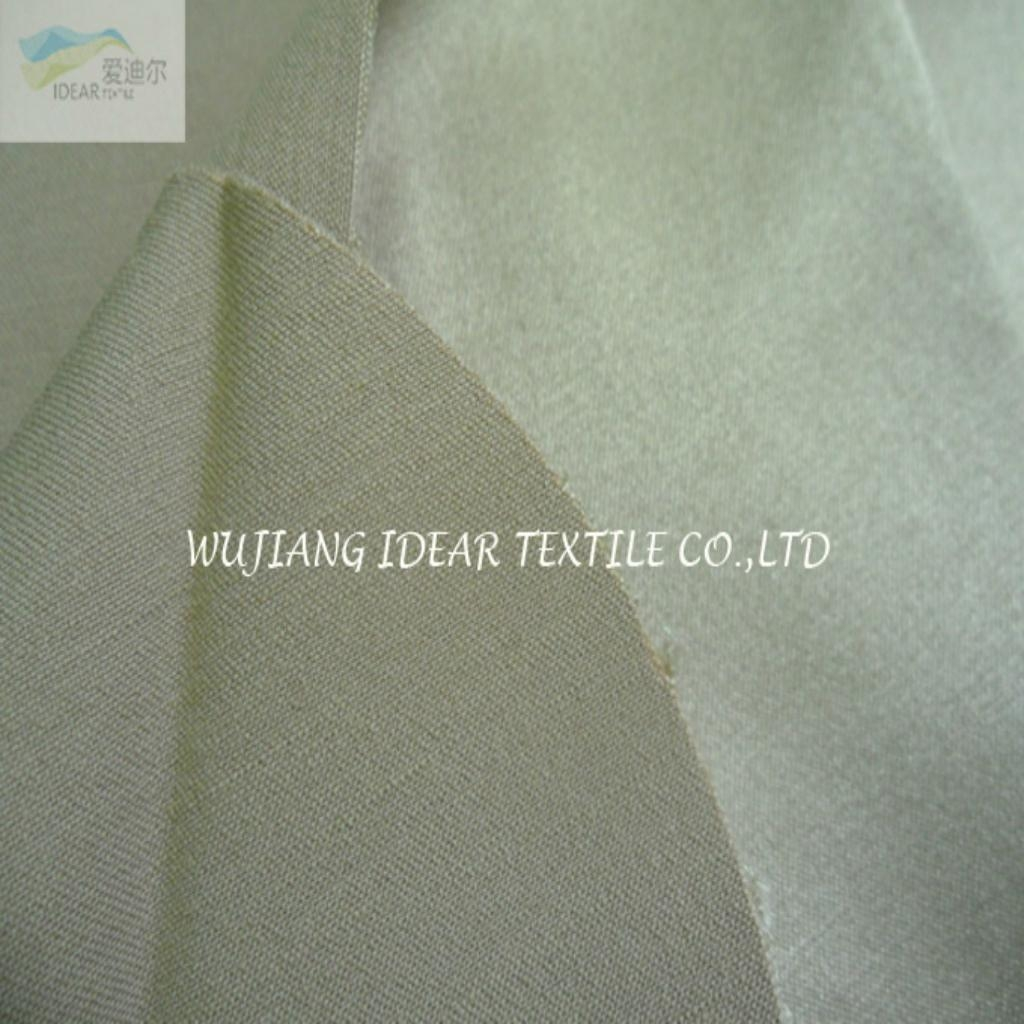 75D*32S+40D Elastic TC fabric